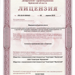 Лицензия мед деятельности 05 04 2019_page-0001