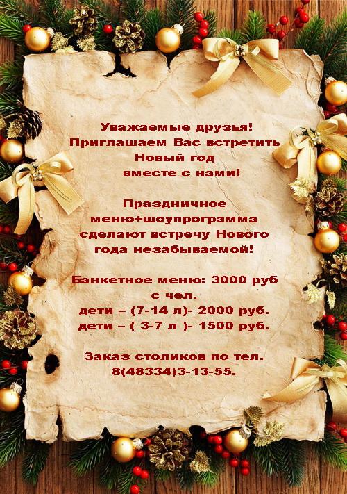 Guinness Pub ресторан Казань_resize