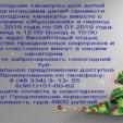 Новогодние каникулы в санатории Жуковский